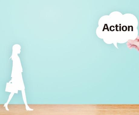 転職をサポートさせて頂きます 大事なのは目的、目標、戦略の明確化! イメージ1