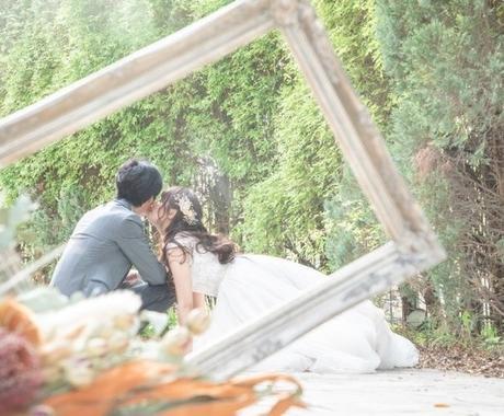 結婚にまつわる疑問・相談なんでも解決します 幸せへのお手伝いさせて頂きます! イメージ1