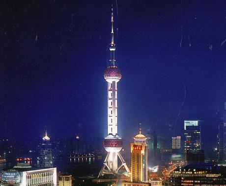 上海旅行で訪れたい場所への確実なアクセス法を調べます イメージ1