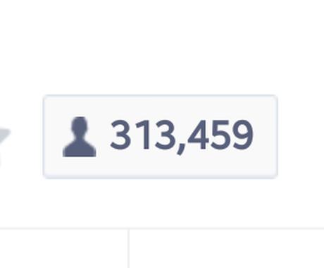 【ユーザー層小中高生8割】314000フォロワーのLINE@アカでブログ宣伝します イメージ1