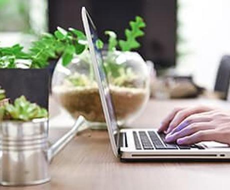 感動レベル150%の手紙文作成&添削します メールや手紙 相手があなたを大好きになる文章に仕上げます。 イメージ1