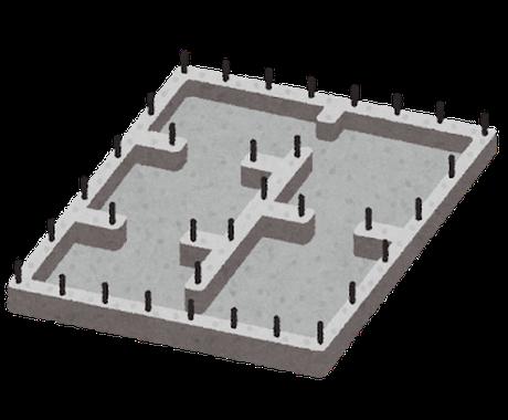 擁壁などRC系の構造的相談乗ります プロ必見!擁壁や基礎関係でお困りでしたら是非! イメージ1