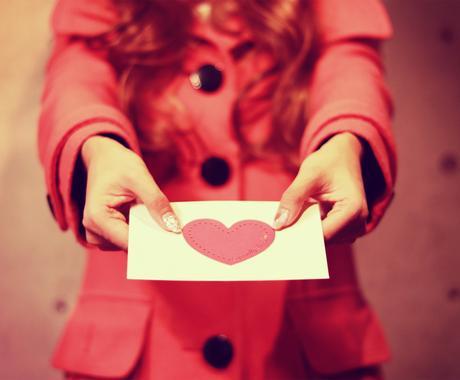 あなたの恋♡のお悩み癒します ~恋にまつわる、いろいろな悩みを癒されたいあなたへ~ イメージ1