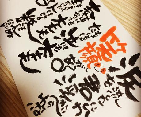 筆ペンで、ご希望のメッセージを書かせていただきます イラスト希望の方はお伝えください。 イメージ1