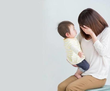 子育ての悩み、問題を徹底的に聴きます 子育ては一人で抱え込まないで!悩みを全て聴きます イメージ1
