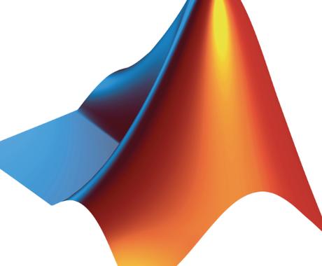 Matlab Mスクリプトのプログラムを作成します 数値計算・Simulink補助ツール・GUIなど イメージ1