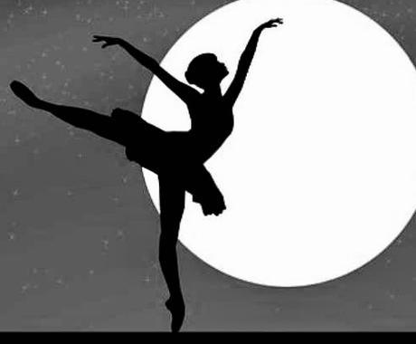 バレエで身体作り改善します バレエのレッスンで理想の体を目指しましょう! イメージ1