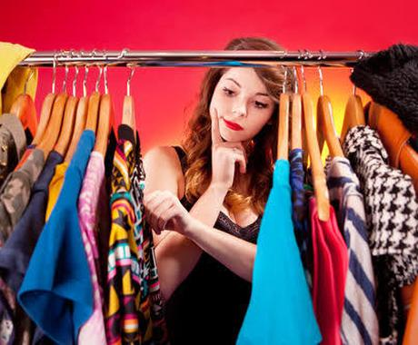 あなたの私服コーディネートさせていただきます 自分に合う服の選び方や組み合わせがイマイチわからない方へ! イメージ1