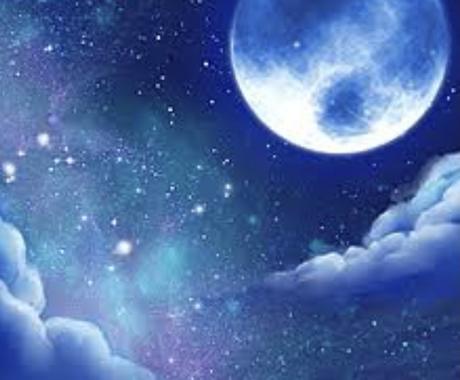 占星術鑑定します 星からのメッセージでモヤモヤを突き抜けよう イメージ1