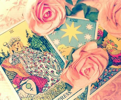 西洋占星術とタロットカードで何でも占います 未来、相手の気持ち、相性、天命、天職など何でもアドバイス★ イメージ1
