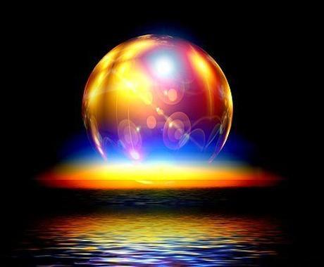 水晶玉があなたの知りたい事に答えてくれます チャネリングで水晶玉のなかに映し出されるあなたへのヒント イメージ1