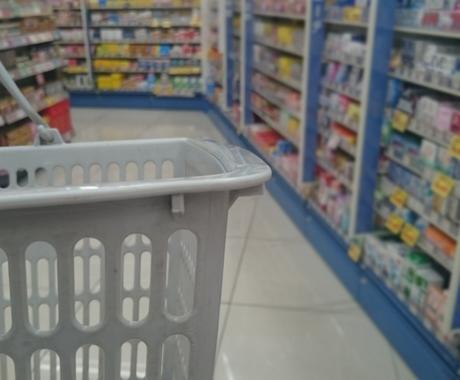 登録販売者さんの漢方の勉強をサポートします 自信をもって漢方薬を販売できるようになりたい方へ イメージ1