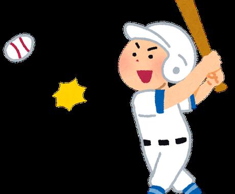 小さいお子さま向けに投球フォームの基礎を教えます 一番大切なのは、小さい頃に正しいフォームを身につける事です! イメージ1