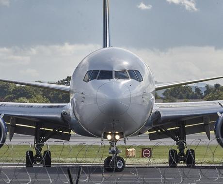 めざせ航空業界、ES&面接対策します パイロット内定者があなたの質問に3日間全力で答えます! イメージ1