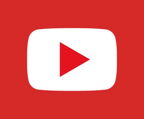 一瞬でYouTubeの広告を飛ばす方法教えます YouTubeをストレスなく見たいあなたへ イメージ1
