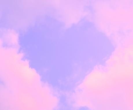 ~:復縁・離婚:~スピリチュアルタロット★人に話せない恋愛問題 イメージ1