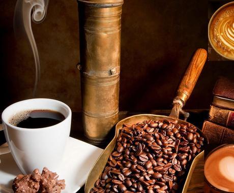 コーヒー文化の見聞を広げるお手伝いをいたします スペシャルティ、サードウェーブなどの用語について知りたい方へ イメージ1