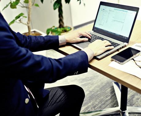 プログラミングに関する有益情報話します あなたの「学び効率」を加速させるお手伝いをします イメージ1