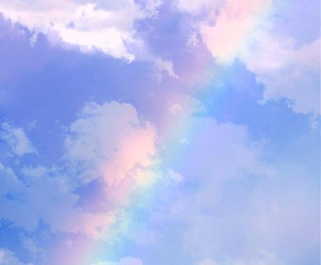 カウンセリング :貴方の本質、希望を言葉にします (・敏感な方へ・過去の落胆を癒し前進) イメージ1