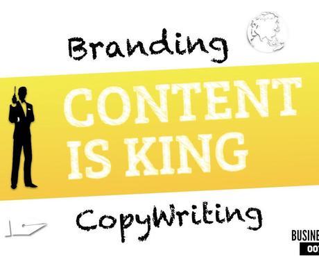 仕事が舞い込んでくる個人ブランドを生み出します 唯一無二のあなただけのブランドを作りたい方はご相談下さい! イメージ1