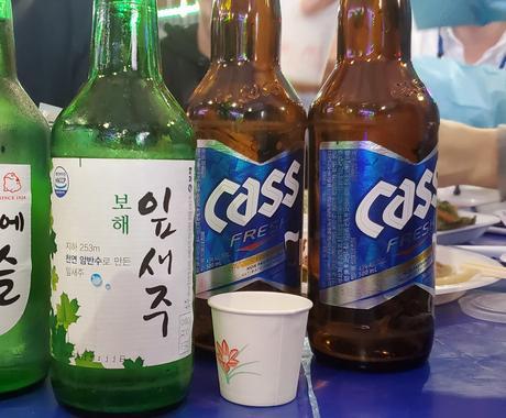 韓国語サイト翻訳します コスメ、グルメ韓国の情報を正確に日本語でお伝えします。 イメージ1