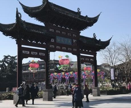 中国語⇄日本語の翻訳ます 10年間中国在住。現在日本の4年制医療関係の大学三年生です。 イメージ1