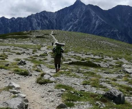 初めての登山のアドバイスをします 登山歴20年のベテランがアドバイス イメージ1