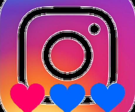 Instagramのフォロワー共感を応援します インスタグラムのPCスタートアップ、集客をサポートします。 イメージ1