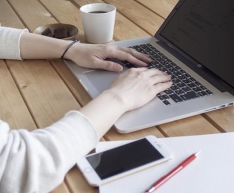 あなたに代わり企業研究を行います ★気軽に頼める企業研究代行で時間を効率的に使いましょう! イメージ1