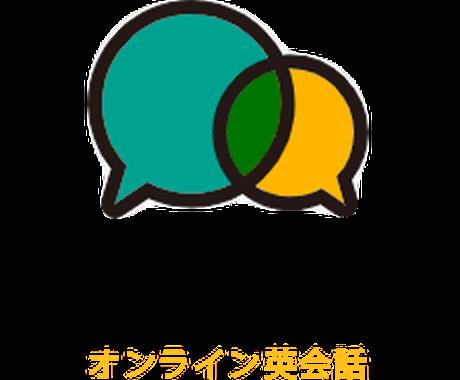 日本語・フィリピン語(タガログ・ビサヤ)翻訳します 日本語⇔タガログ語・セブアノ語(ビサヤ語)の翻訳承ります! イメージ1