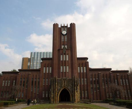 東京大学に現役合格した勉強方法をお教えします 東大現役合格を目指す方に是非! イメージ1