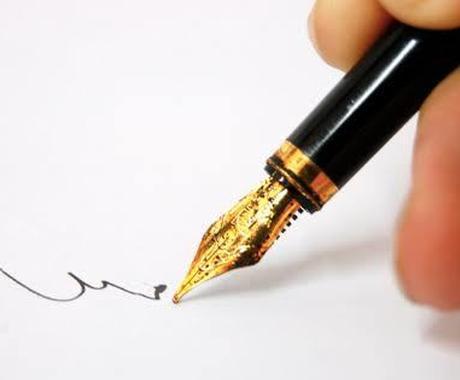 ライティング、文章作成します 1000文字まで1記事の文章作成!まずはDMにてご相談を! イメージ1