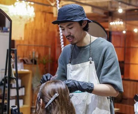 現役美容師があなたに似合う髪色を診断します 人気店カラーリストが本当に似合う髪色をアドバイス イメージ1
