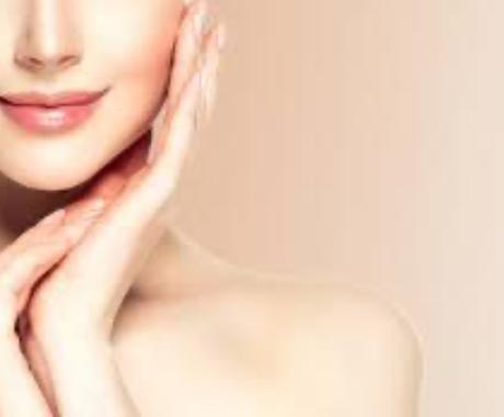 エステやお金をかけず美肌になる方法教えます 高い化粧品は要りません。自分にあった方法を続けることが大事 イメージ1