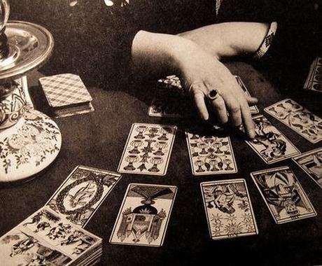 タロットカードであなたの質問に答えます 心が軽くなる占いと言われたことがあります! イメージ1