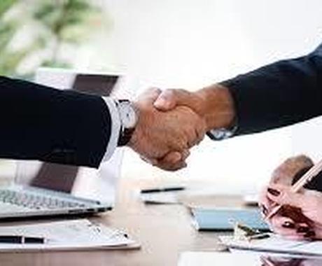 セールスのプロがあなたのビジネス相談のります プロモーション一式請負うセールスライターとしてアドバイス イメージ1