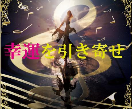 オリジナルオーダーヒーリング音楽を作曲します プロ対応可。サロンBGM、瞑想会、睡眠音楽など様々なシーンで イメージ1