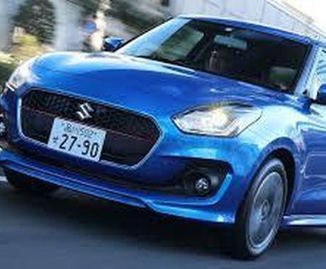 車の選び方がわからない!!最適な一台を提案します 車を買いたいあなたの為に最適な一台を提案します。 イメージ1