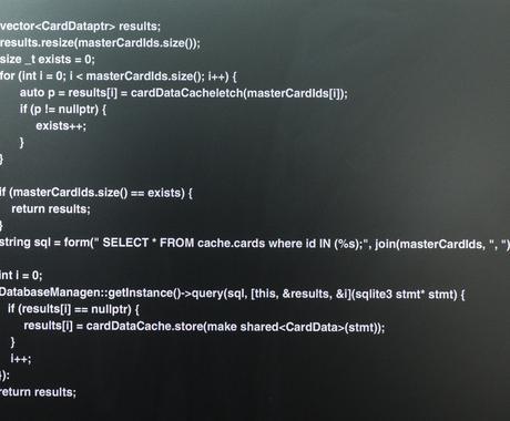 C/C++のプログラム開発を承ります 業務や学校の課題でプログラム作成が必要な方どうぞ イメージ1
