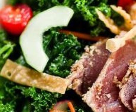 <お試し価格>食欲旺盛さんへ!ダイエットアドバイザー暦8年、食事チェック、痩せやすい食事を提案します イメージ1