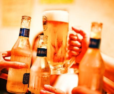 40代、健康的に痩せるお酒の飲み方教えます ビール腹は都市伝説。あなたも痩せる、アルコールの正しい飲み方 イメージ1