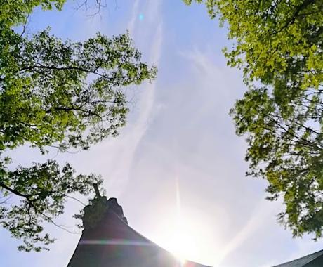 瀬織津姫のヒーリング・アチューンメントをします 宇宙の叡智を降ろし、統合意識、次元上昇されたい方へ☆ イメージ1