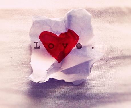婚活や恋の処方箋♪出会い運&恋愛運UP!時期やラッキーアイテム詳細他、あなたへのメッセージ イメージ1