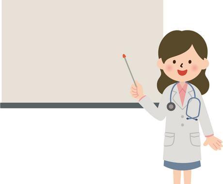 医療・介護関係の学会・研究発表のアドバイスをします リハビリ、看護、介護分野の学会、研究発表はお任せ下さい! イメージ1