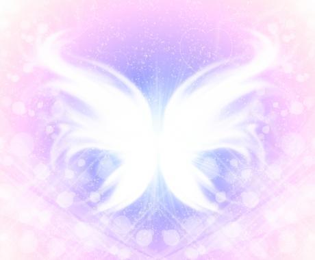 天使と一緒に遠隔ヒーリングいたします 何となく疲れている、上手くいかないなと感じている時などに イメージ1