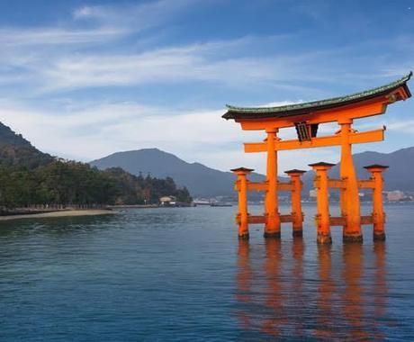 広島観光で美味しいご飯屋さんの相談のります 高い店からリーズナブルな店まで!広島観光をサポートします イメージ1