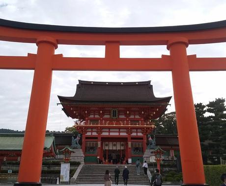 あなたにご縁のある日本の神様をお伝えします ご縁のある神様と今、必要なメッセージをお届けします イメージ1