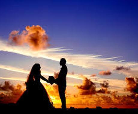 今までの経験を生かし恋愛について相談、アドバイスします イメージ1