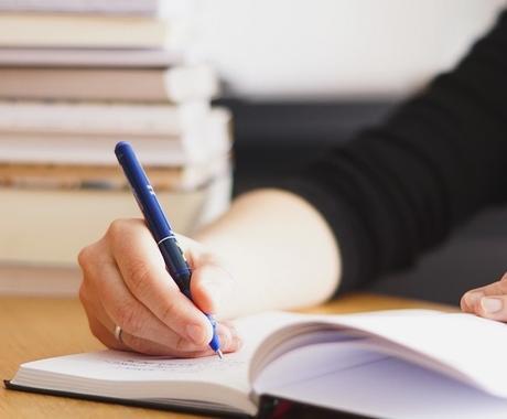高専生が文章書きます 高専生ならではの若い視点を提供させて頂きます イメージ1