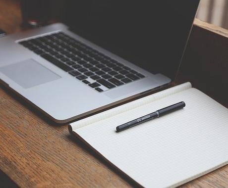 フリー記事をご提供致します アドセンス・アフィリエイト・ブログを行っている方必須! イメージ1